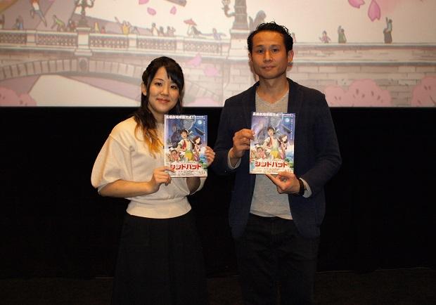 『シンドバッド』記念イベントに村中知さん、手塚健一さんが登壇!