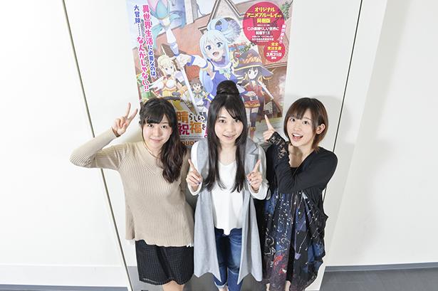 『このすば』上映会&トークイベントより、イベントレポートが到着!