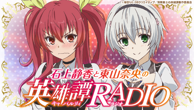 ラジオ-5