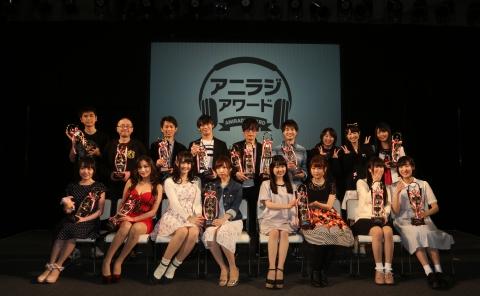 第2回(2015年度)受賞番組・声優パーソナリティ