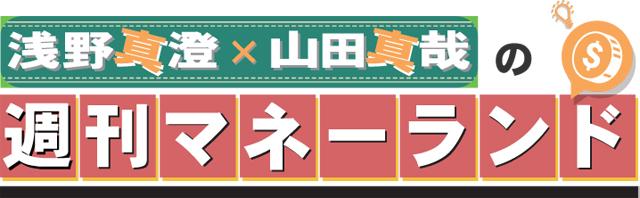 『プリパラジオ』第2回 ドレッシングパフェ 収録後インタビュー/出演:山北早紀さん、澁谷梓希さん、若井友希さん-9