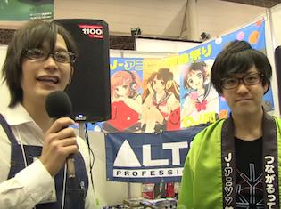 【動画レポ】アニソン神曲をMIXし日本中を湧かせた、DJ和さんへAJ動画インタビュー