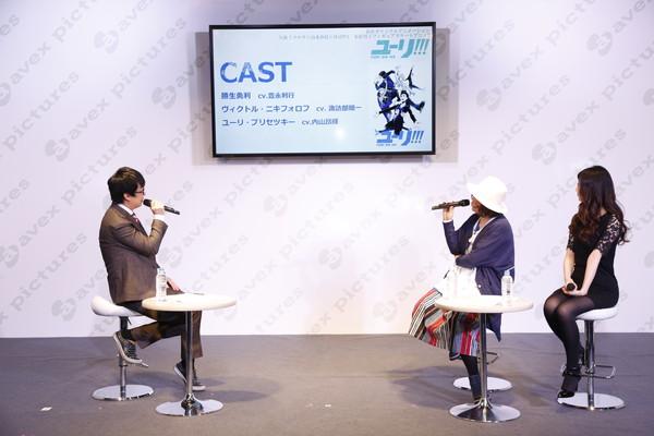 新作アニメ『ユーリ!!!』AJ2016で関係者がトークを披露
