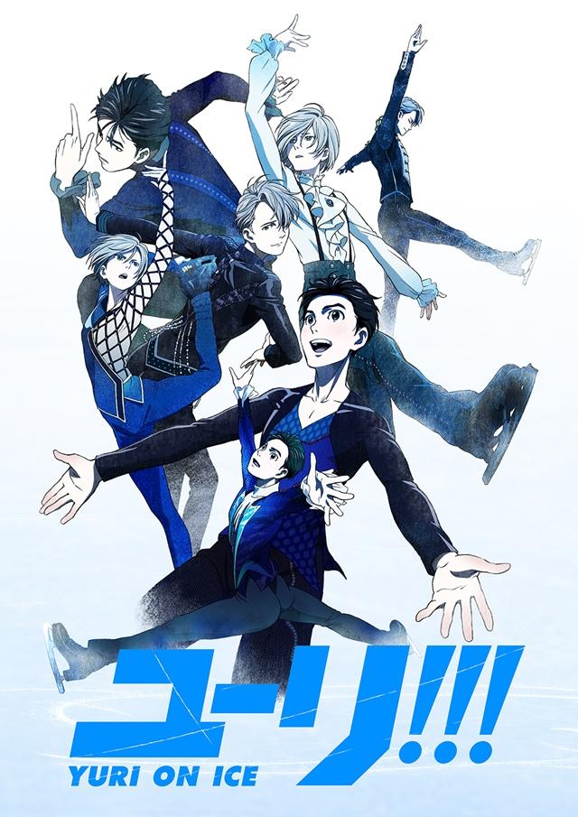 『ユーリ!!! on ICE 劇場版 : ICE ADOLESCENCE(アイス アドレセンス)』が2019年に公開決定!  ティザービジュアルが初解禁!-10