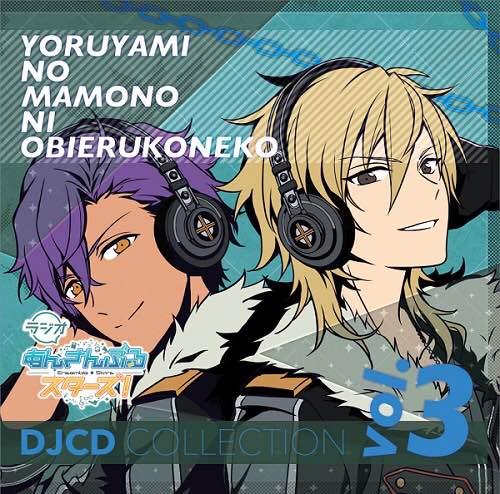 『あんスタ!』DJCDより、Vol.3ジャケット到着