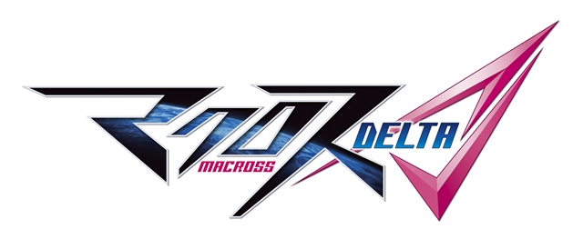 『マクロスΔ(デルタ)』ワルキューレの魅力を凝縮した『ワルキューレぴあ』10月23日発売決定! ファンへの大調査アンケートも実施中-3