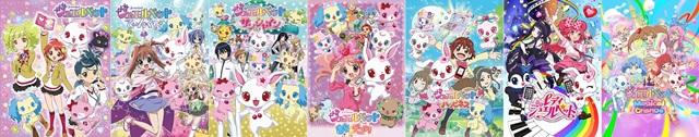 TVアニメ「ジュエルペット」シリーズのテーマソングコレクションCDがフロンティアワークス通販限定で発売決定!-2