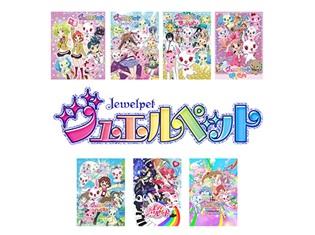 TVアニメ「ジュエルペット」シリーズのテーマソングコレクションCDがフロンティアワークス通販限定で発売決定!