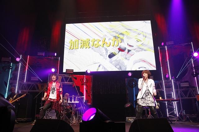 幕末Rock-21