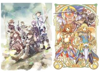 テレビアニメ「灰と幻想のグリムガル」がMMORPGとコラボレ―ション!! 異世界という現実で生き抜いてみませんか?