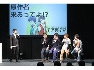 原作者、アニメジャパンにくるってよ! 米内佑希さん、岡本信彦さん、小野友樹さん出演AJ2016『チア男子!!』イベントに原作者・朝井リョウさんがサプライズ出演!