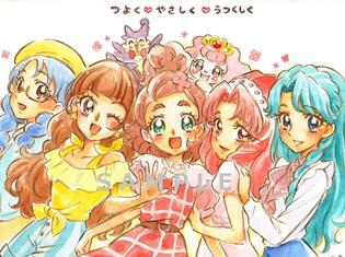 BD『Go!プリンセスプリキュア』全巻購入特典より「中谷友紀子イラスト色紙」画像公開! 気になる応募方法は?