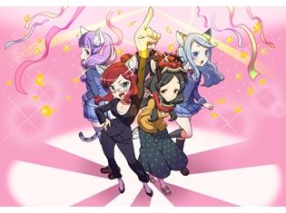 『猫ブース鬼パーセント芋!!』今年度一発目のイベント「危険度数鬼パーセント!!」が2016年4月16日(土) 開催!