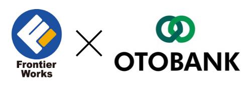 フロンティアワークスとオトバンクが新レーベルを設立 | アニメイト ...