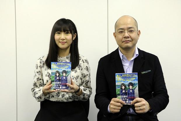 声優・仲谷明香さんが全編朗読『もしイノ』オーディオブックが登場