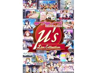 『ラブライブ!』PVやアニメ本編のダンスシーンを集めたBDが発売に!? 映像特典にはNHK紅白歌合戦SPアニメも