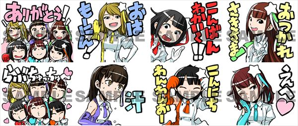 i☆Ris、全国ツアー初日の福岡公演より公式レポートが到着