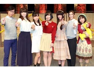 佐倉綾音さん&釘宮理恵さんたちが『緋弾のアリアAA』スペシャルイベントでイチャイチャしまくる!?