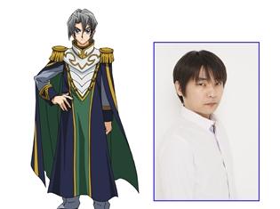 『遊☆戯☆王ARC-V』に、石田彰さん演じる『デュエルモンスターズGX』のあのキャラが参戦!? キャストコメントも公開