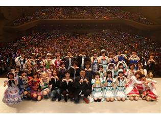 『アイマス』『アイカツ!』『Wake Up, Girls!』『ハナヤマタ』総出演の「MONACAフェス2016」公式レポート到着!