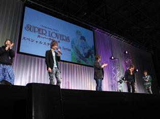 皆川純子さん、前野智昭さん、松岡禎丞さんら登壇!AJ2016『SUPER LOVERS』ステージレポ