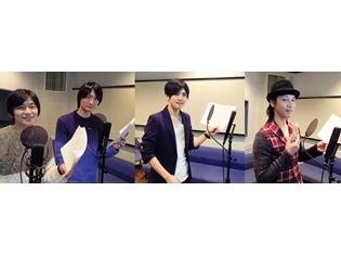 下野さん、島﨑さん、梶さん、鳥海さんが出演! ドラマCD『できちゃった男子 波留日のカレシ編』キャストインタビューが到着!