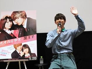 映画『オオカミ少女と黒王子』吉沢亮さんの胸キュン台詞で観客メロメロ!? SPトークショーより公式レポート到着