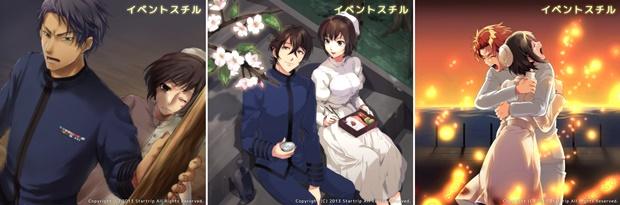 乙女ゲーム-4