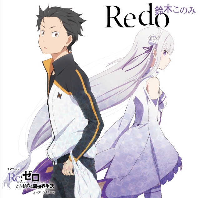 TVアニメ『リゼロ』鈴木このみさんが歌うOPテーマに込められたメッセージとは【取材生活 第5回・過去記事ピックアップ】-10