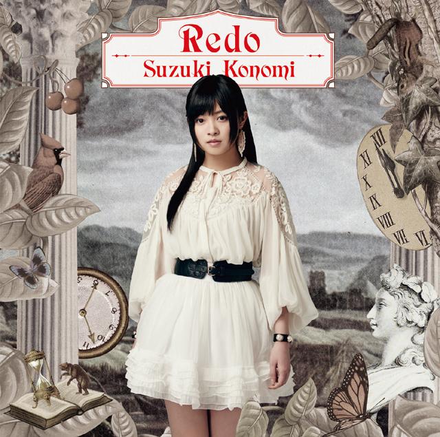 Re:ゼロから始める異世界生活(リゼロ)-16