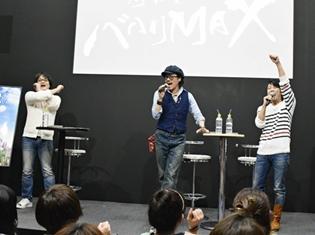 TVアニメ『神撃のバハムート』第2期タイトルに隠された意味――AJ2016にて、吉野裕行さん、井上剛さんがトークを展開