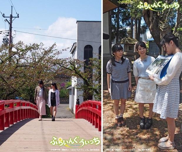 『ふらいんぐうぃっち』BD&DVD2巻以降に映像特典の収録が決定