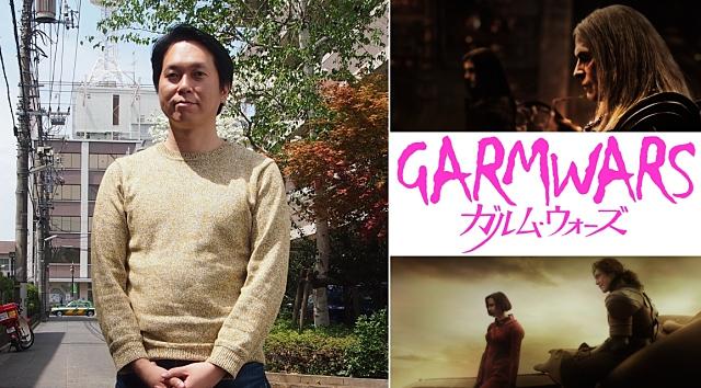 『ガルム・ウォーズ』は、押井守の集大成である!――コ・プロデューサー牧野治康氏インタビュー!