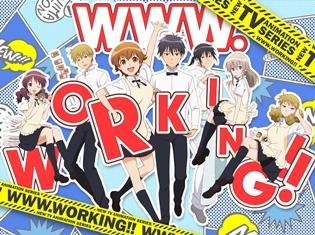 これを観れば『WWW.WORKING!!』キャラ情報はバッチリ!? ヒロイン・宮越華(CV:戸松遥)による紹介PVが公開