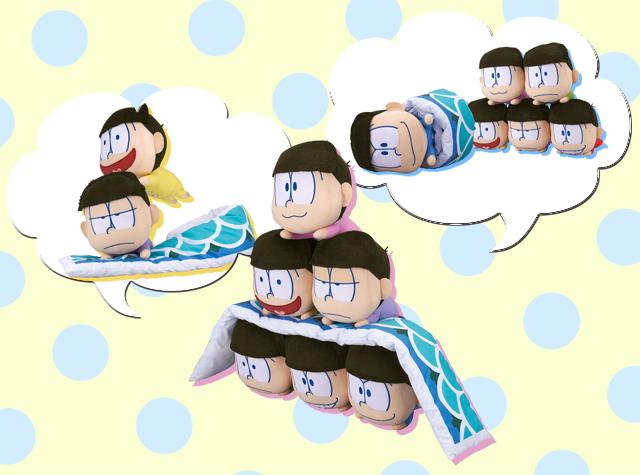 """6つ子を""""扶養家族""""に!?『おそ松さん』6月のプライズをご紹介!"""