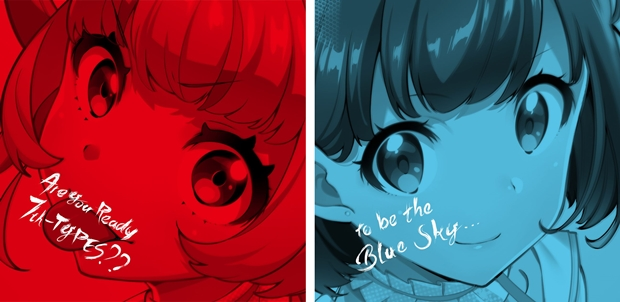 ▲左から「Disc1 Starry Sky Disc」「Disc2 Blue Sky Disc」