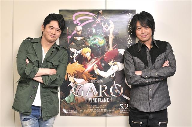 声優・浪川大輔さん&萩原聖人さんに聞く、映画『牙狼〈GARO〉-DIVINE FLAME-』での演技