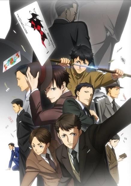 TVアニメ『ジョーカー・ゲーム』最終回先行上映イベント開催決定