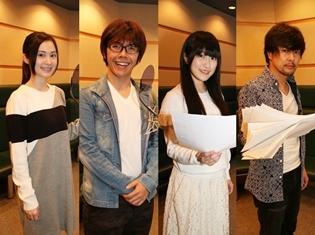 M・A・Oさん、佐藤拓也さん、村川梨衣さん、吉野裕行さんが語る『PSO2 ジ アニメーション』ドラマCDの魅力はズバリ……!