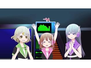 『美少女遊戯ユニット クレーンゲール』第八話「守れみんなの地球!」より先行場面カット到着!