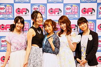 『ガールフレンド(♪)』初ライブイベで4周年イベント開催を発表!