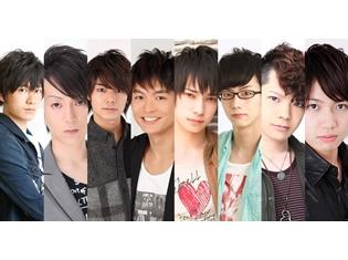 畠中祐さん、野上翔さん、八代拓さん、榎木淳弥さんら若手声優8人による、新企画『8P(エイトピース)』始動!