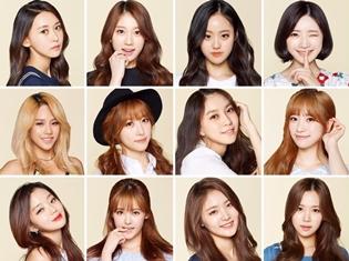 『アイドルマスター』の韓国ドラマ実写版『アイドルマスター.KR』より、オーディション合格者14名が発表に!