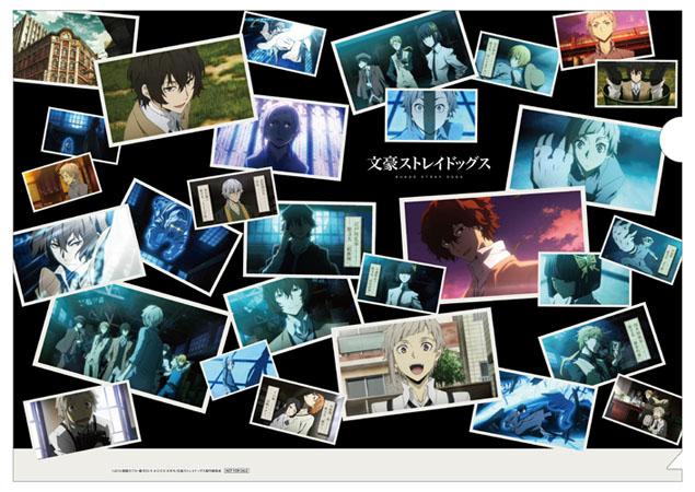 TVアニメ『文豪ストレイドッグス』BD・DVDアニメイト特典情報