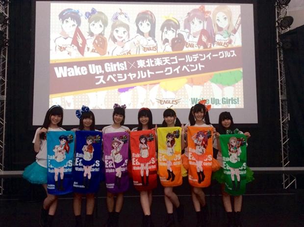 声優ユニット『Wake Up, Girls!』の集大成ベストアルバムが2019年1月23日発売決定!描き下ろしの新曲4曲も収録-5