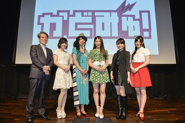 新アニメ音楽イベント「かどみゅ!」開催決定!