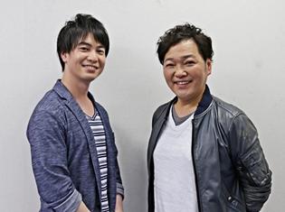 大先輩・山口勝平さんとの対談で小林裕介さんが流した涙の理由とは? 「声優男子ですが…?シーズン2」対談企画収録レポ&インタビュー