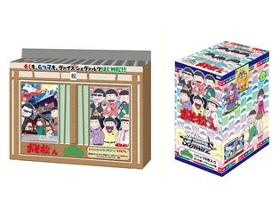 ヴァイスシュヴァルツ はじめ松セット&ブースターパック「おそ松さん」本日発売! さらにアニメイト3大キャンペーンの第3弾「おそ松さんWSくじ」も開始!