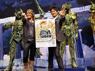 「聖闘士星矢30周年展」お披露目会見が開催! 主題歌「ペガサス幻想」を歌うNoBさんと俳優・細川茂樹さん、聖闘士星矢の魅力について語る