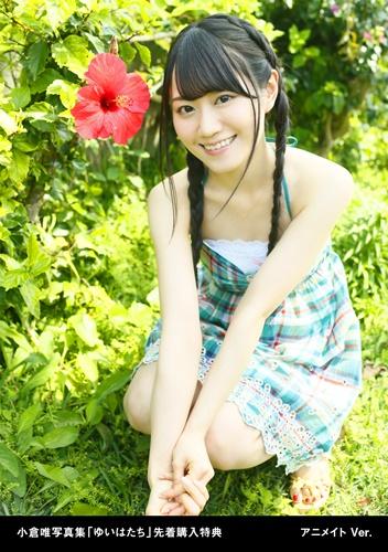 声優・小倉唯さんの3rdアルバム「ホップ・ステップ・アップル」が2019年2月20日発売決定! 新曲「アップル・ガール」の試聴もスタート-2